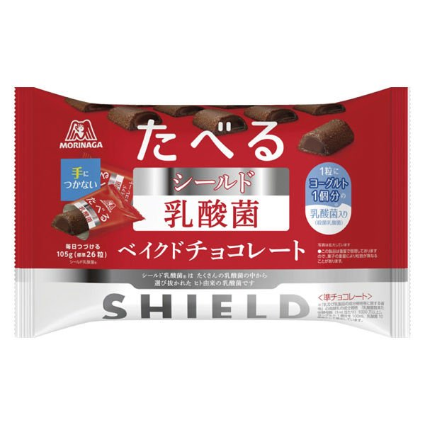 完全送料無料 森永製菓 シールド乳酸菌ベイクドチョコレート 徳用袋 1袋 セール 登場から人気沸騰