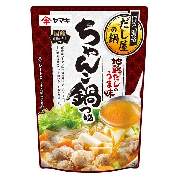ワゴンセール ヤマキ 即納最大半額 700g 地鶏だしのうま味ちゃんこ鍋つゆ 受注生産品