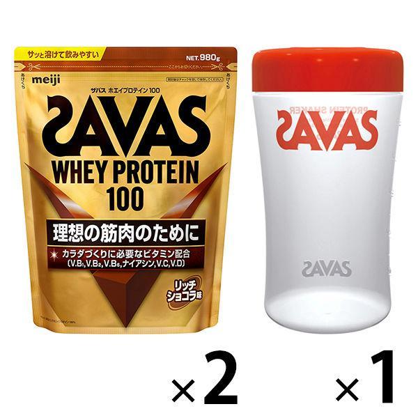 LOHACO限定 ザバス 35%OFF SAVAS ホエイプロテイン リッチショコラ味 明治 プロテインシェイカー付セット + 景品付き 至高 50食分×2袋