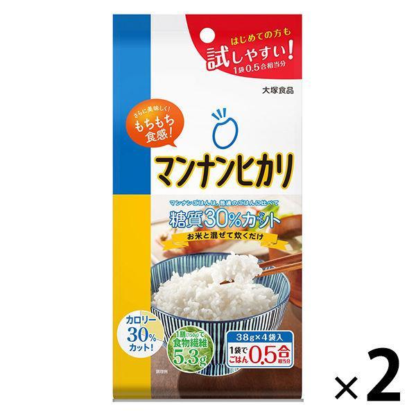 マンナンヒカリ 152g スティックタイプ 海外 2袋 雑穀 (訳ありセール 格安) 大塚食品