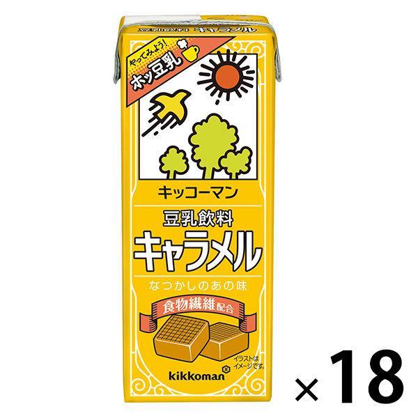 キッコーマン 豆乳飲料 キャラメル 1箱 驚きの価格が実現 200ml 激安特価品 18本入