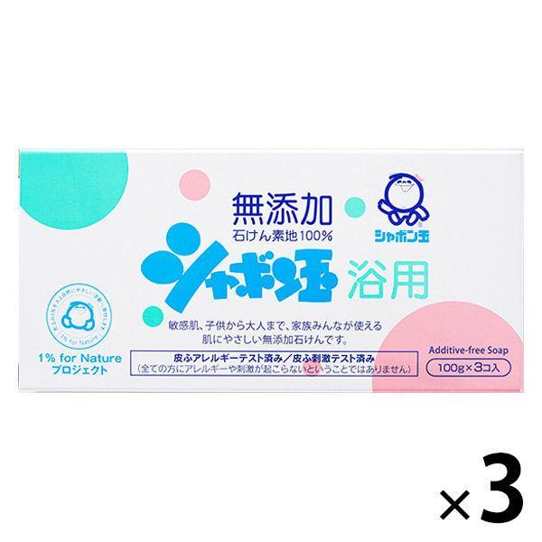 浴用石けん プレゼント サービス 100g 1セット シャボン玉石けん 3個入×3パック