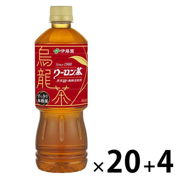 入荷予定 セール品 伊藤園 最安値挑戦 烏龍茶 1セット 20+4本 650ml