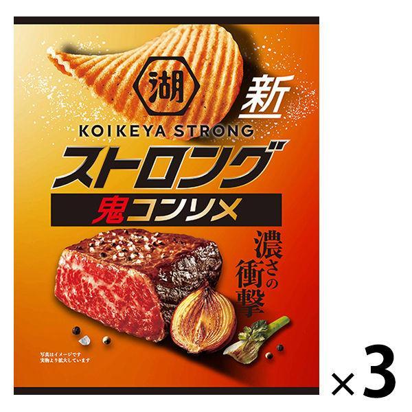 湖池屋 出色 KOIKEYA STRONG ポテトチップス 専門店 スナック菓子 3袋 鬼コンソメ お菓子