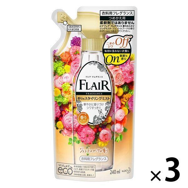 フレアフレグランス Seasonal Wrap入荷 香りのスタイリングミスト マーケティング ジェントルブーケの香り 詰め替え 1セット 3個 240ml 花王