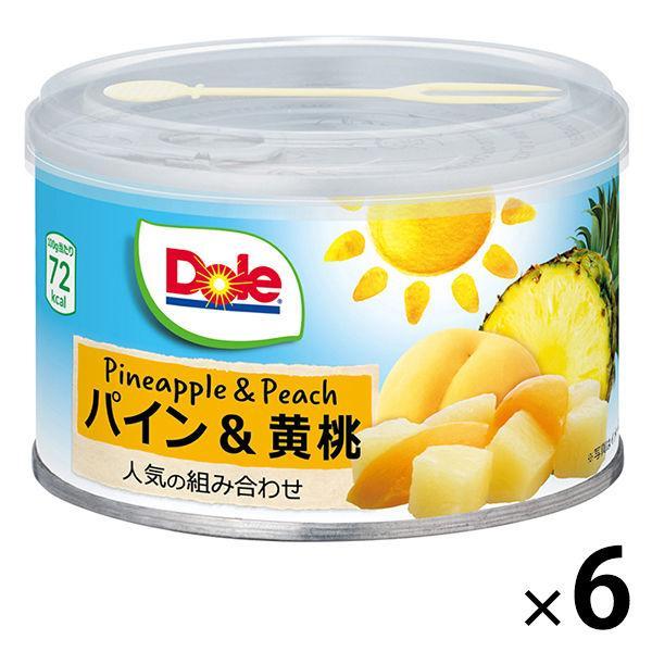 ドール 格安店 パイン 国内送料無料 黄桃 227g 6缶