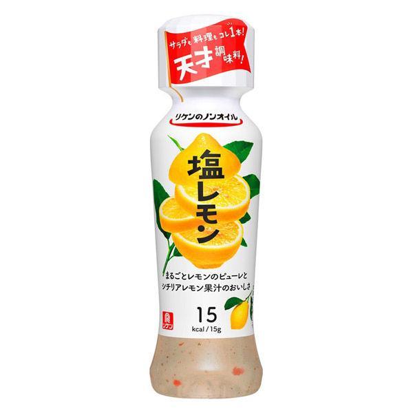 理研ビタミン リケンのノンオイル 塩レモン 1本 ドレッシング - citymarketato.com