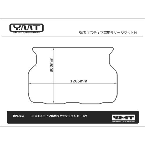 YMT 50 エスティマ ラゲッジマット(荷台) M|y-mt|03