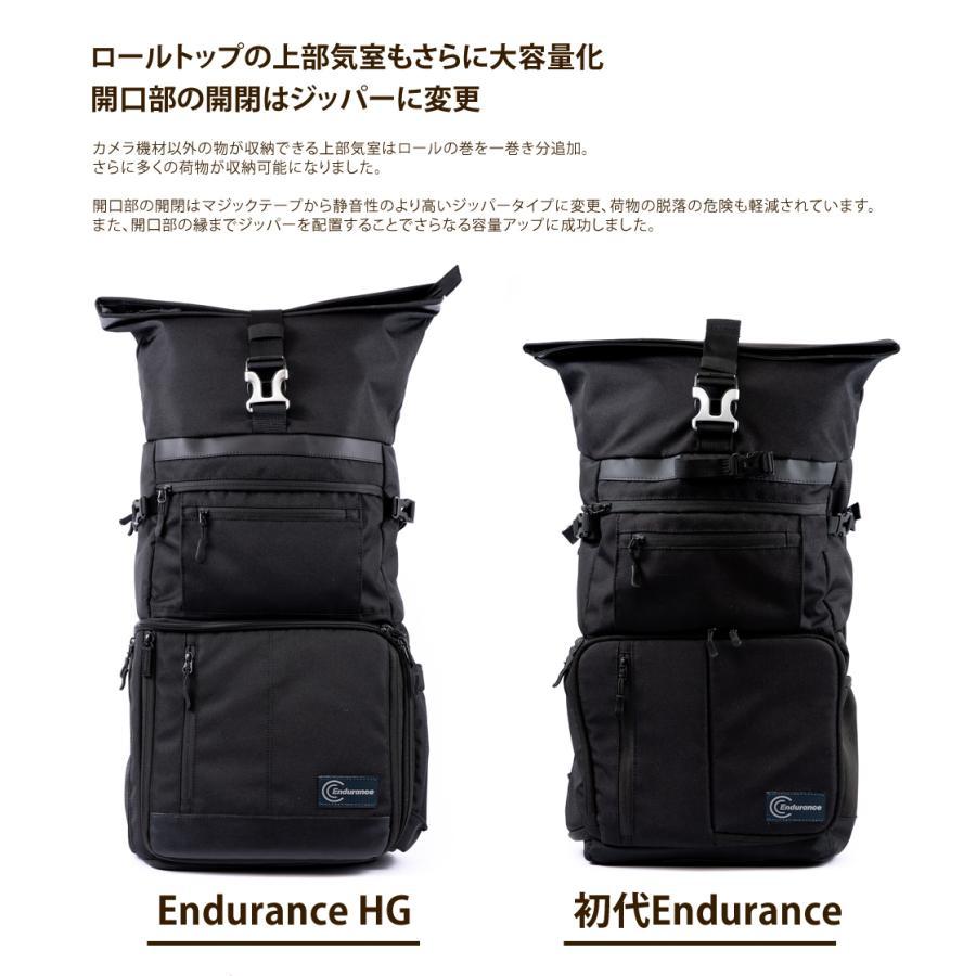 カメラバッグ 一眼レフ リュック 大容量 Endurance(エンデュランス)  HG カメラバック カメラリュック バックパック  y-op 11