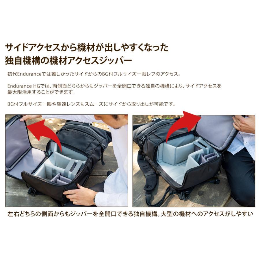 カメラバッグ 一眼レフ リュック 大容量 Endurance(エンデュランス)  HG カメラバック カメラリュック バックパック  y-op 07