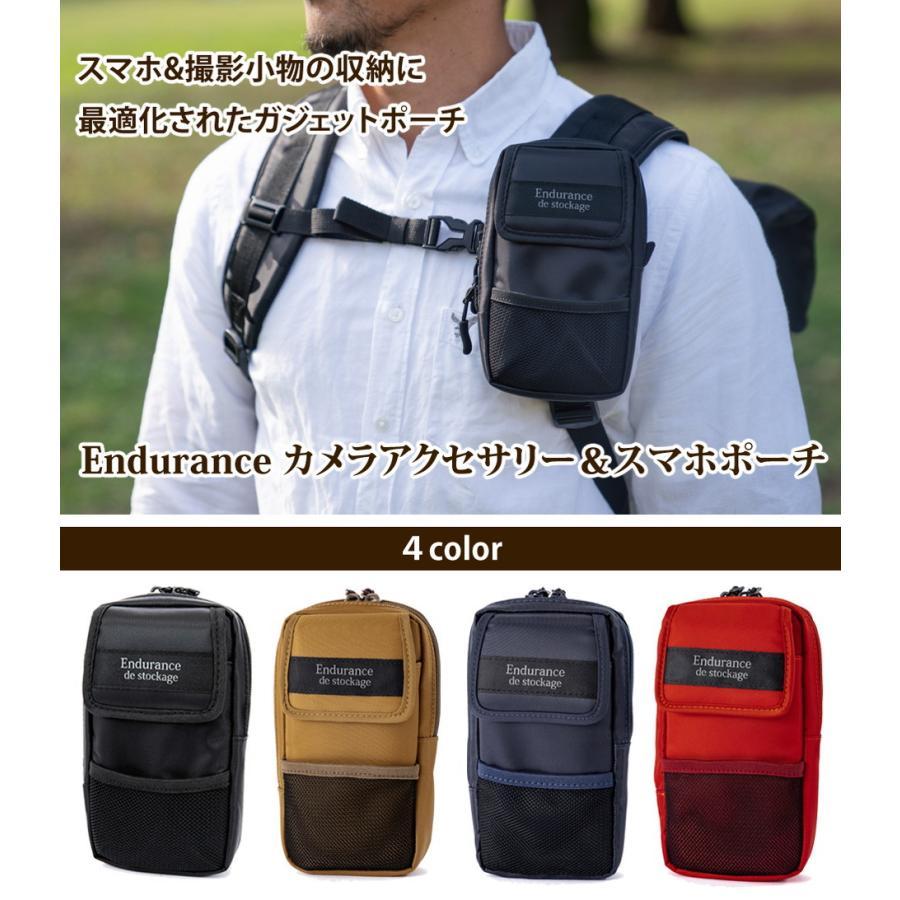カメラバッグ用 カメラアクセサリー スマホポーチ  Endurance(エンデュランス) カメラケース カメラポーチ y-op 02