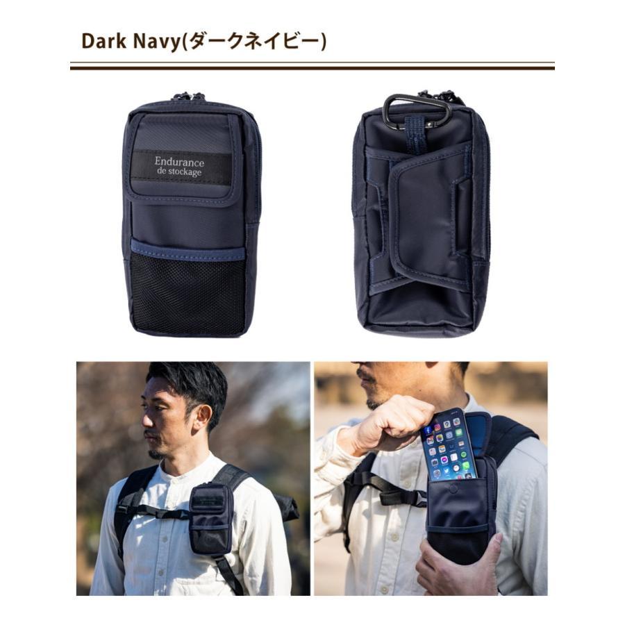 カメラバッグ用 カメラアクセサリー スマホポーチ  Endurance(エンデュランス) カメラケース カメラポーチ y-op 11