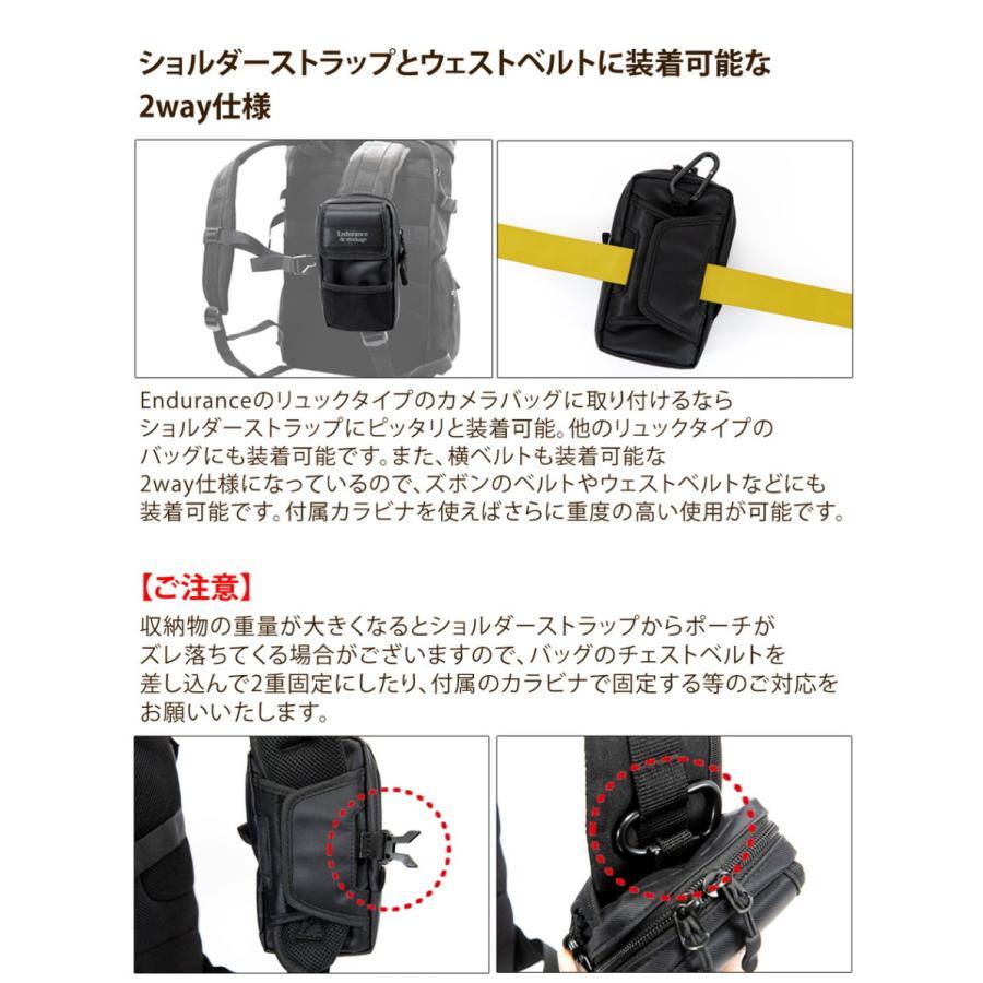 カメラバッグ用 カメラアクセサリー スマホポーチ  Endurance(エンデュランス) カメラケース カメラポーチ y-op 07