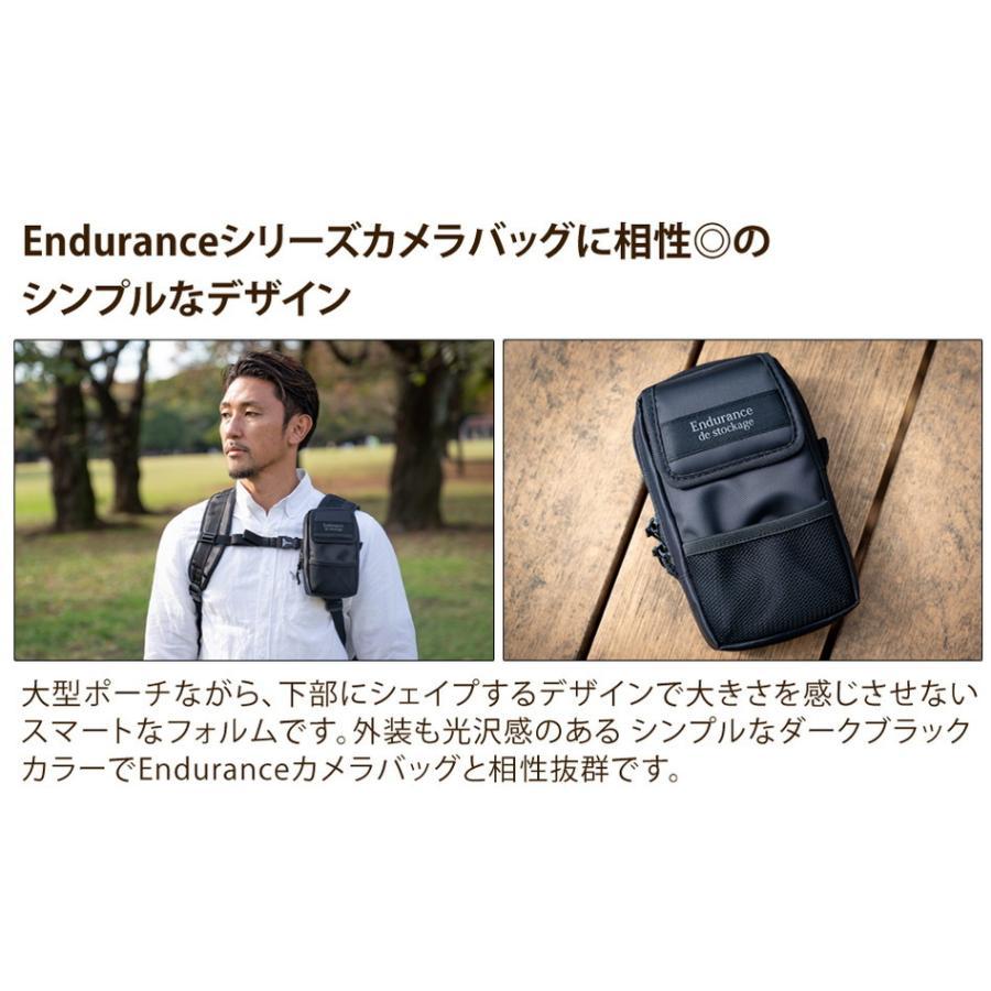 カメラバッグ用 カメラアクセサリー スマホポーチ  Endurance(エンデュランス) カメラケース カメラポーチ y-op 08