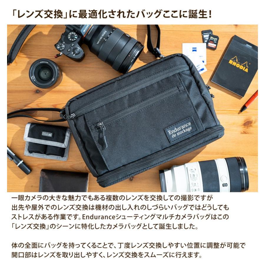 カメラバッグ ショルダーカメラバッグ 一眼レフ Endurance(エンデュランス)  シューティングマルチカメラバッグ|y-op|03