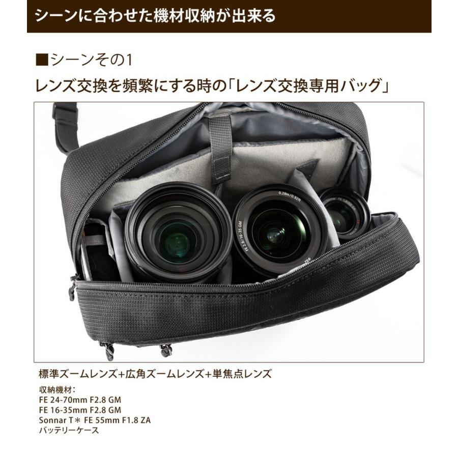 カメラバッグ ショルダーカメラバッグ 一眼レフ Endurance(エンデュランス)  シューティングマルチカメラバッグ|y-op|05