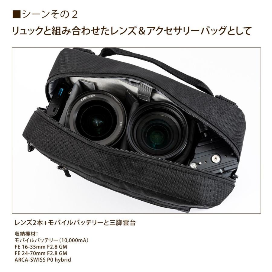 カメラバッグ ショルダーカメラバッグ 一眼レフ Endurance(エンデュランス)  シューティングマルチカメラバッグ|y-op|06