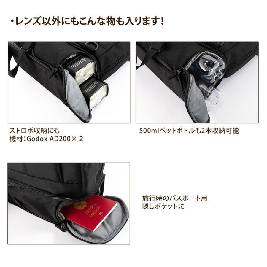カメラバッグ ショルダーカメラバッグ 一眼レフ Endurance(エンデュランス)  シューティングマルチカメラバッグ|y-op|10