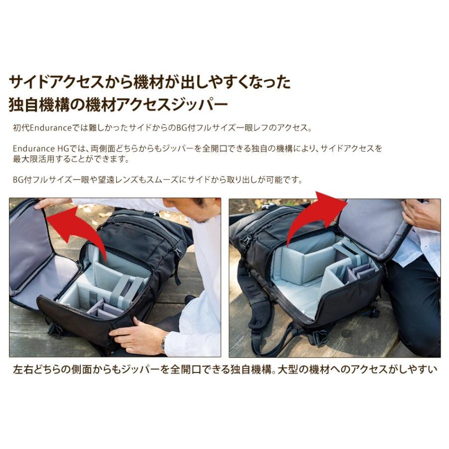カメラバッグ 一眼レフ リュック 大容量 Endurance(エンデュランス)  HG ブラック迷彩 カメラバック カメラリュック バックパック|y-op|14