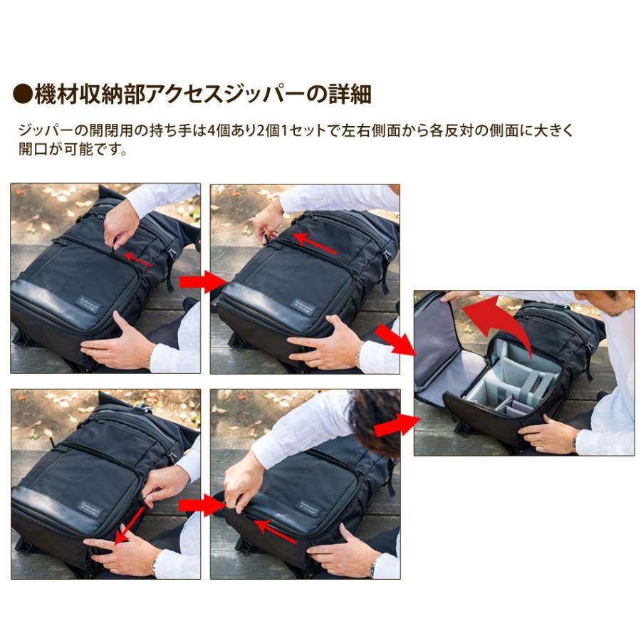 カメラバッグ 一眼レフ リュック 大容量 Endurance(エンデュランス)  HG ブラック迷彩 カメラバック カメラリュック バックパック|y-op|16