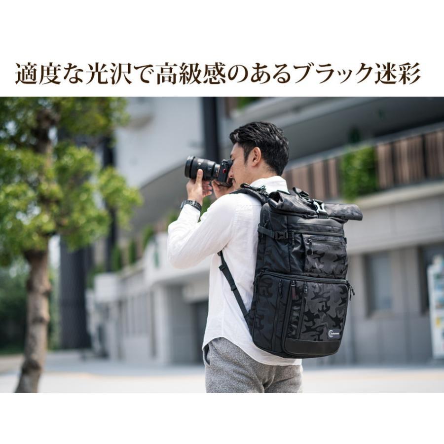カメラバッグ 一眼レフ リュック 大容量 Endurance(エンデュランス)  HG ブラック迷彩 カメラバック カメラリュック バックパック|y-op|03