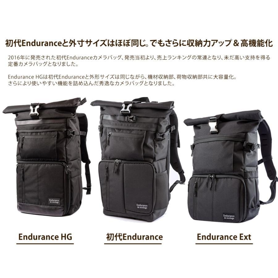 カメラバッグ 一眼レフ リュック 大容量 Endurance(エンデュランス)  HG ブラック迷彩 カメラバック カメラリュック バックパック|y-op|10