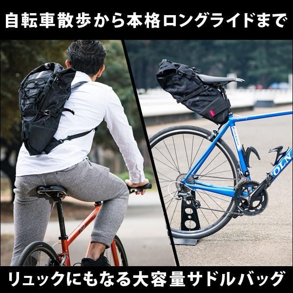 Endurance(エンデュランス) リュックにもなる大容量サドルバッグ ロードバイク クロスバイク ミニベロ MTB|y-op
