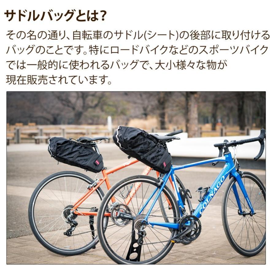 Endurance(エンデュランス) リュックにもなる大容量サドルバッグ ロードバイク クロスバイク ミニベロ MTB|y-op|03