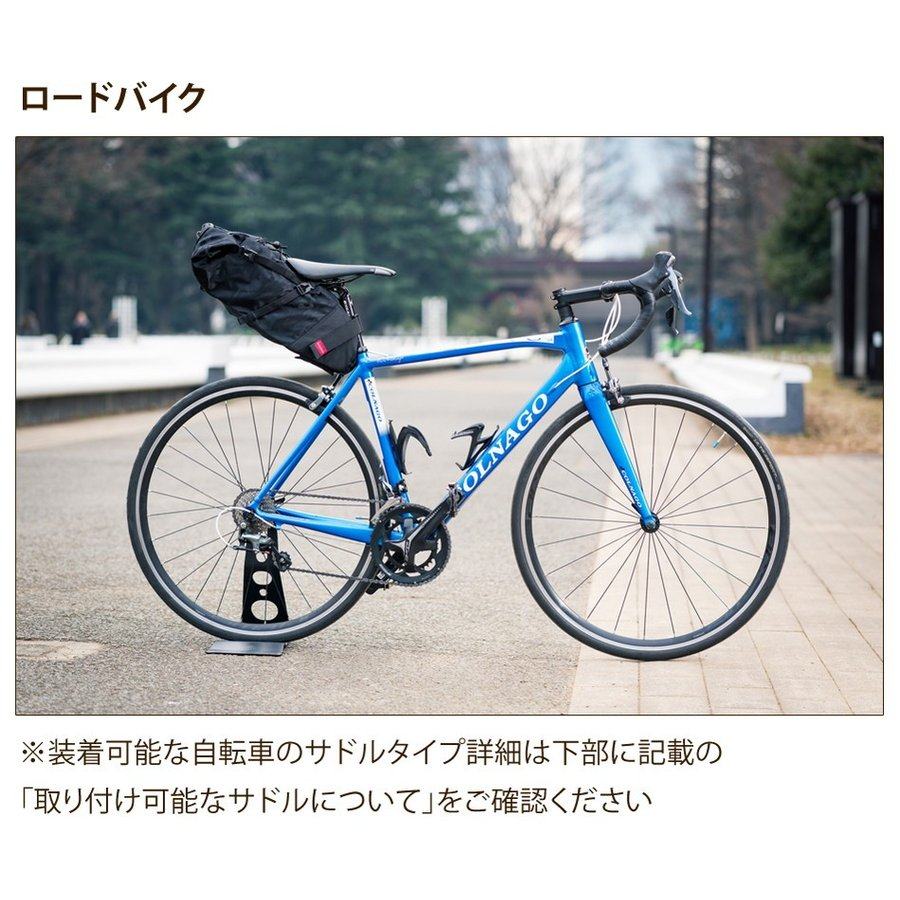Endurance(エンデュランス) リュックにもなる大容量サドルバッグ ロードバイク クロスバイク ミニベロ MTB|y-op|08