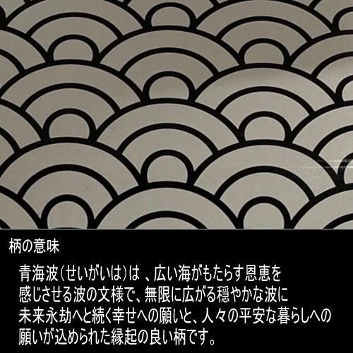 沖縄サンゴ焙煎コーヒー 35COFFEE(J.F.K SPECIAL)200g(豆) y-sansei-shop 04
