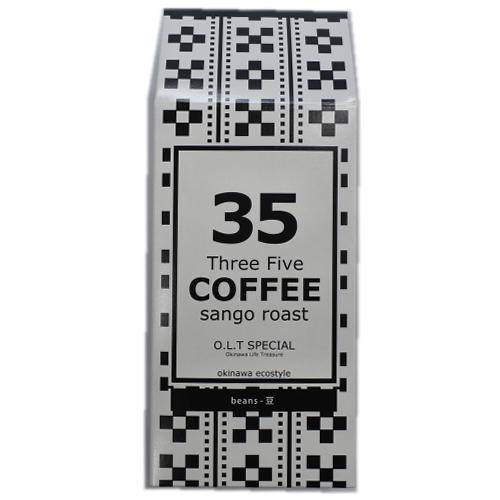 沖縄サンゴ焙煎コーヒー 35COFFEE(O.L.T SPECIAL)200g(豆) y-sansei-shop