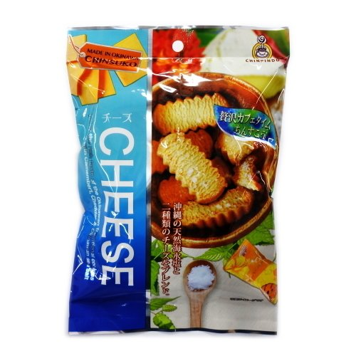贅沢カフェタイム ちんすこう CHEESE(チーズ)|y-sansei-shop