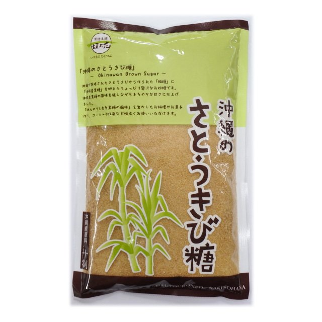沖縄のさとうきび糖 500g 黒糖本舗垣乃花 1個までメール便可 y-sansei-shop