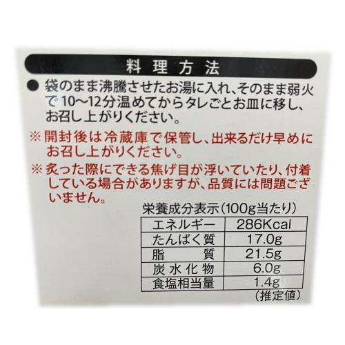 炙りラフティ 350g(2個入り)あさひ|y-sansei-shop|03
