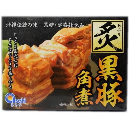 炙り黒豚角煮 350g(3個入り)あさひ y-sansei-shop