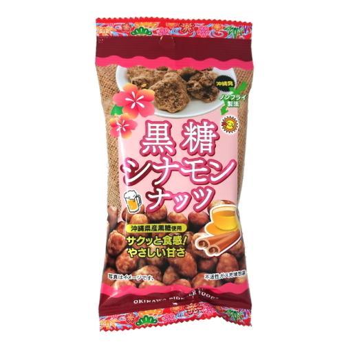 黒糖シナモンナッツ 40g 4個までメール便可|y-sansei-shop