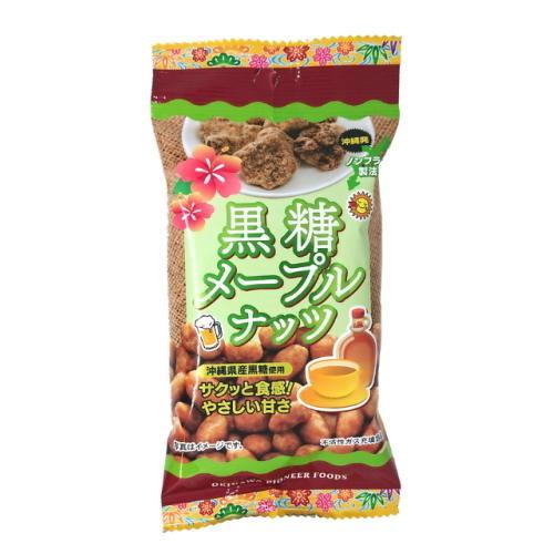 黒糖メープルナッツ 40g 4個までメール便可|y-sansei-shop