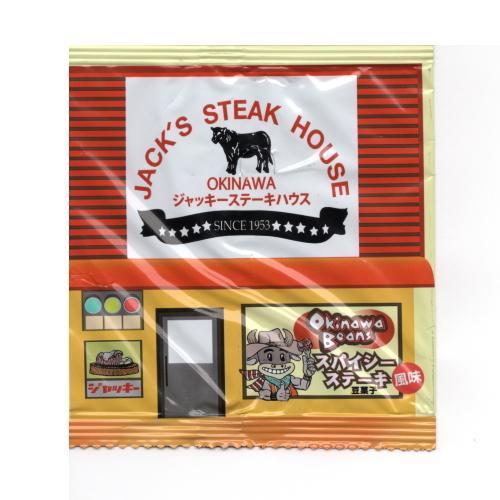 OkinawaBeans スパイシーステーキ味 16g×5袋 豆菓子 2個までメール便可|y-sansei-shop|03