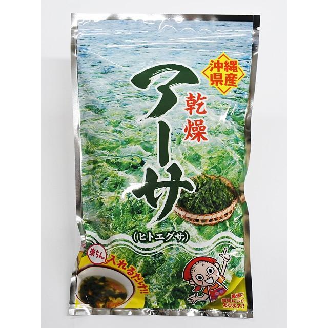 沖縄県産 乾燥アーサ 15g 比嘉製茶 y-sansei-shop
