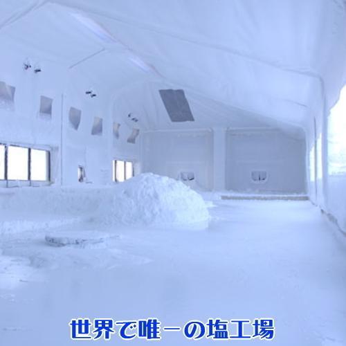 ぬちまーすマイソルト 30g ナンポー 6個までメール便可|y-sansei-shop|02