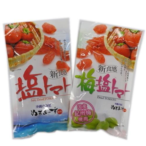 塩トマト2点セット(塩トマト+梅塩トマト)ぬちまーす使用|y-sansei-shop