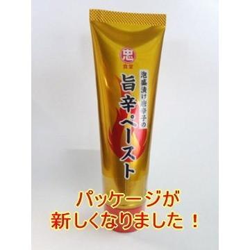 練り唐辛子 泡盛漬け唐辛子の旨辛ペースト 120g 比嘉製茶|y-sansei-shop