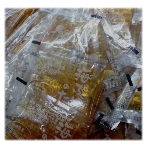 海ぶどうのたれ(10g)×200袋 沖縄県産シークワーサー果汁入り|y-sansei-shop