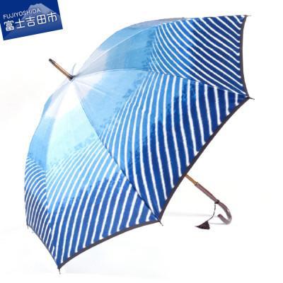 富士吉田市 ふるさと納税 高級雨傘【富士山】