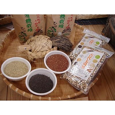 江北町 ふるさと納税 古代七穀米2個セット|y-sf|02