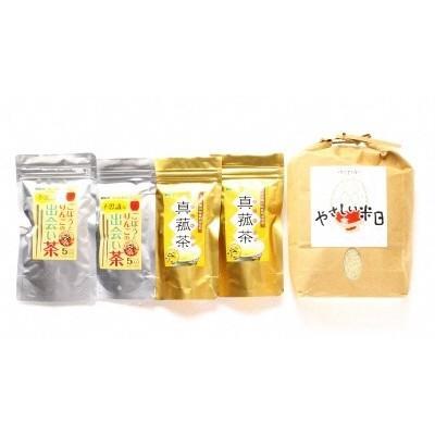 三沢市 ふるさと納税 [六次化ブランド]まいまい低アミロース米となごみ茶セット