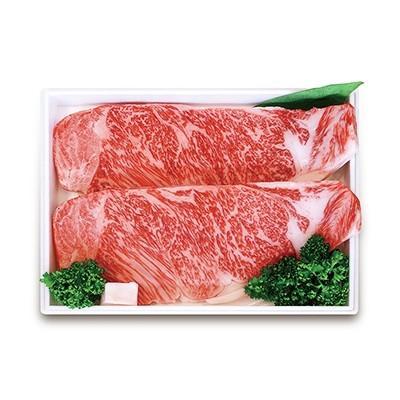 加美町 ふるさと納税 宮城県産仙台牛サーロインステーキセット