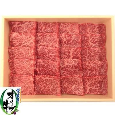 三豊市 ふるさと納税 香川県産黒毛和牛 オリーブ牛 焼肉2種食べ比べセットB 計1250g