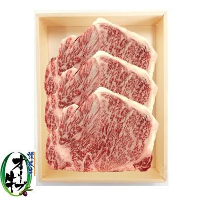 三豊市 ふるさと納税 香川県産黒毛和牛 オリーブ牛 ロースステーキ250g×3枚