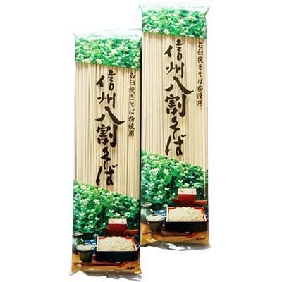 御代田町 ふるさと納税 信州 八割そば(200g×18入)5セット